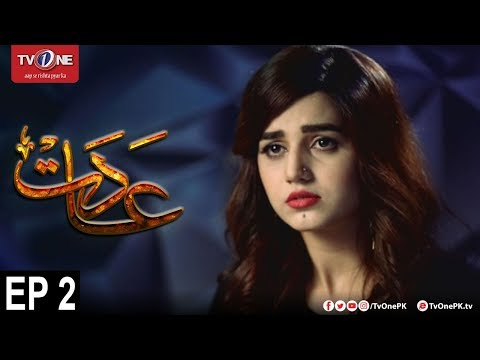 Aadat - Episode 2 - TV One Drama - 19th December 2017