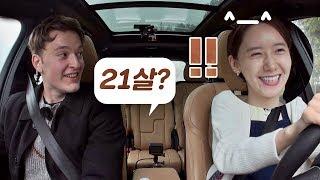 """윤아 누나의 위험한 질문! """"몇 살 같아 보여요?… 21살♡"""" 효리네 민박2 12회"""