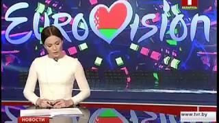 """Завтра Беларусь выберет своего представителя на """"Евровидении"""""""