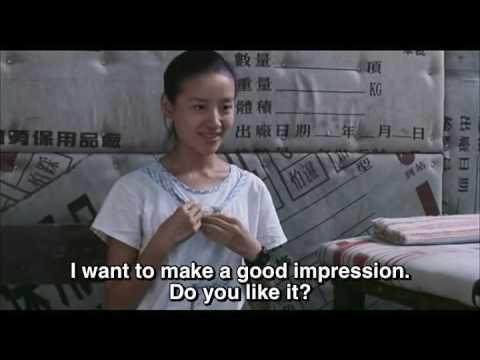 Happy Times 幸福时光 (Xingfu Shiguang) [2000] • China