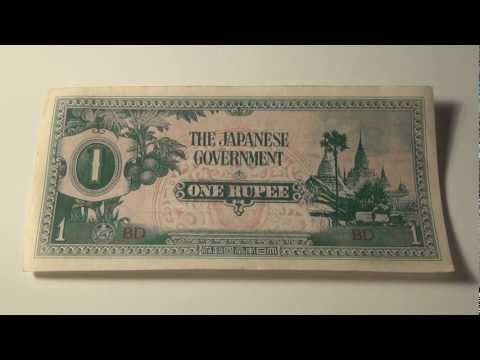 1942 1 Rupee from World War II Japanese Occupation of Burma