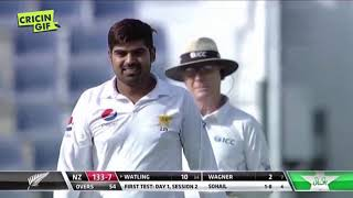 Pakistan vs New Zealand - 1st Test -  Day 1 highlights