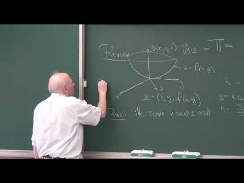 Marshall Slemrod (KMRS/University of Wisconsin) / PDEs on Geometry 2 / 2012-05-31