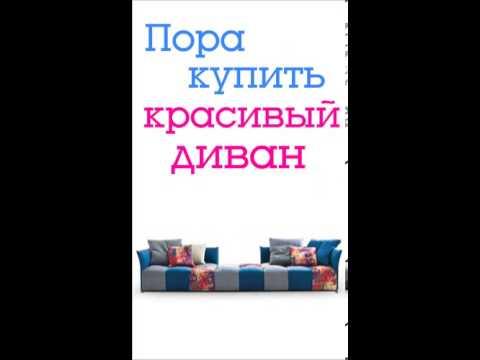 Ξ Классическая деревянная мебель Амадей: мебель для