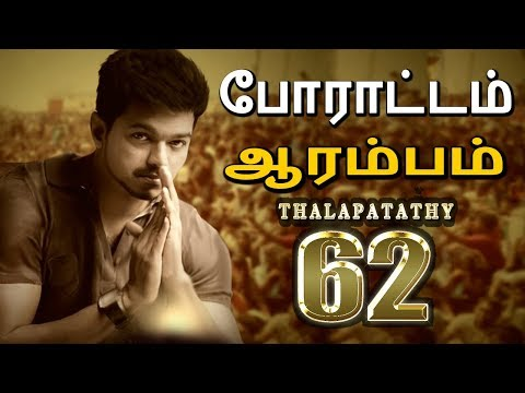 Thalapthy 62 Latest Shooting Update | First Look | Vijay 62 Official | Thalapathy 62 Official