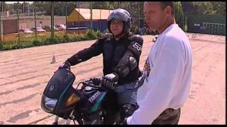 Уроки безопасности - Школа вождения мотоцикла
