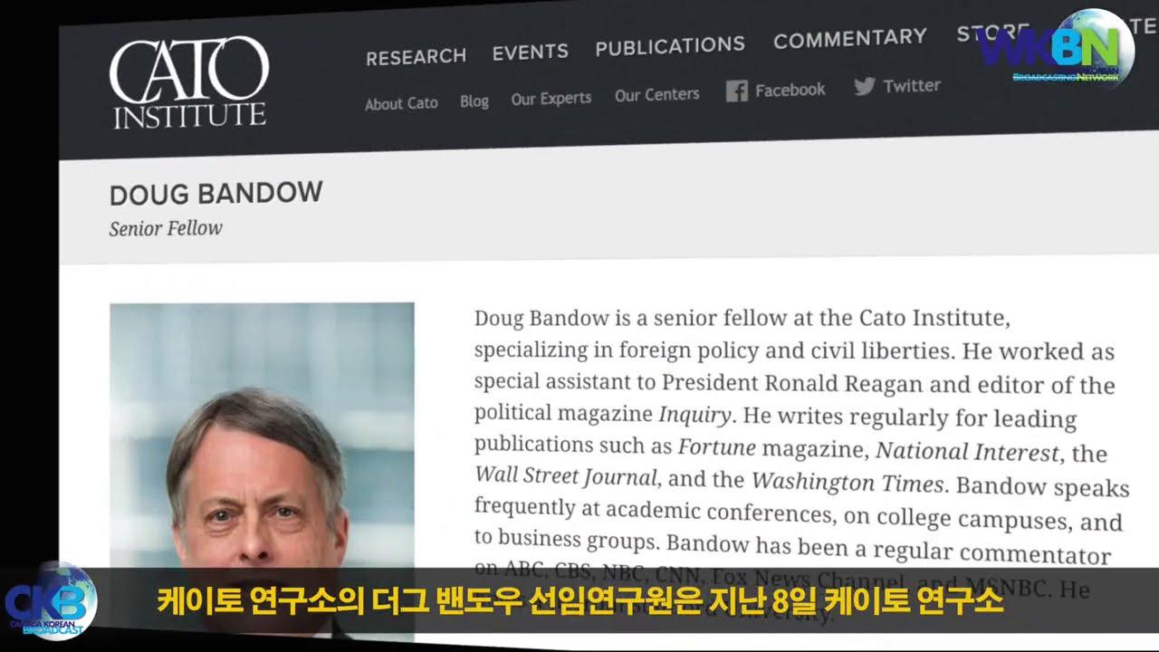 "CKB - 미국싱크탱크, ""일본은 도움 안되는 기회주의 국가, 친선관계 끊어야 한다"" 보고서 파문"