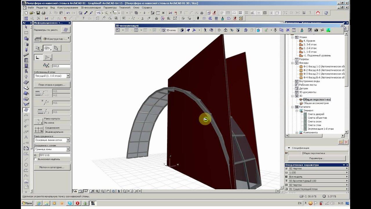 Что такое слой в AutoCAD и как его создавать