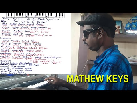 MUSIC CLASS IN TAMIL / DAY 8 / SANTHANGAL 1 from YouTube · Duration:  3 minutes 28 seconds