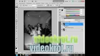 Видео урок №24 Фотошоп. Эффект очень старой фотографии(Бывает так, что нам интересно вернуться в прошлое, но только фотография позволяет нам это сделать. Представ..., 2012-03-09T23:14:38.000Z)