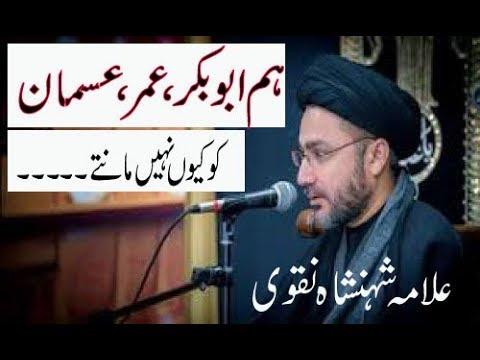 Download Shia Abu Bakr Umar o Usman Ko Kyun Nahi Mante  Maulana Shahenshah Hussain Naqvi