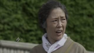 『母 小林多喜二の母の物語』(はは こばやしたきじのははのものがたり...