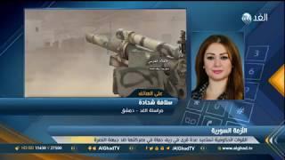 تفاصيل استعادة الجيش السوري بلدة قصر شاوي بحماة