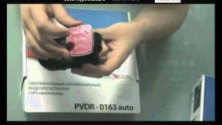 Обзор автомобильных видеорегистраторов Polyvision(Обзор автомобильных видеоргистраторов Polyvision PVDR-0163 auto и PVDR-0263 auto. В обзоре представлены два автомобильных..., 2011-04-12T13:04:38.000Z)