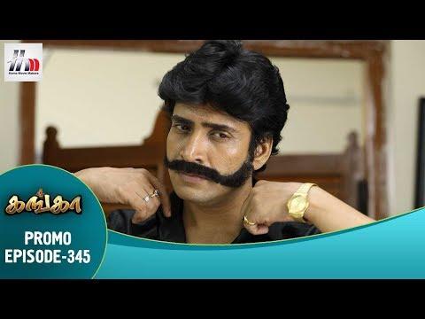 Ganga Tamil Serial | Episode 345 Promo | 17 February 2018 | Ganga Latest Serial | Home Movie Makers