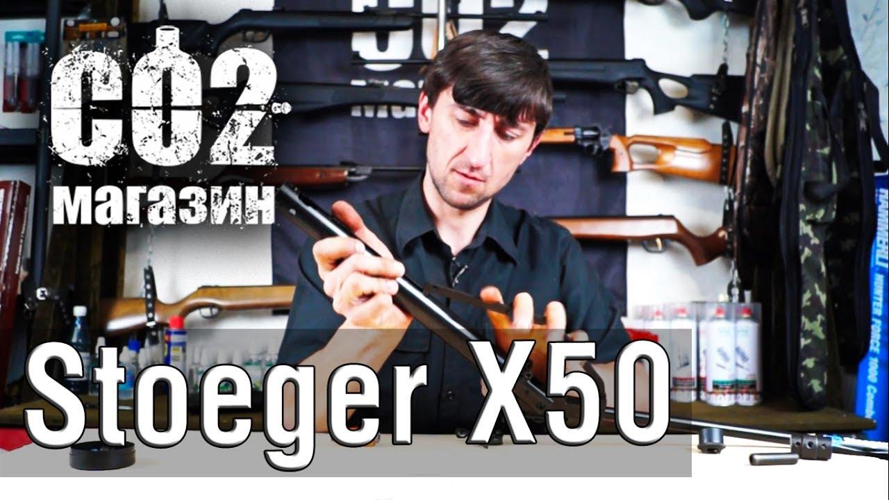 Охотничьи ружья stoeger низкие цены на товары для охоты в каталоге kolchuga. Ru ➥ купить охотничье оружие стоеджер в оружейном магазине.