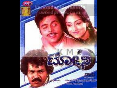 tony kannada movie video songs free download