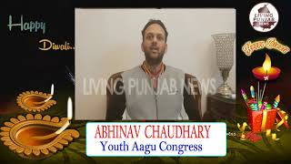 Gambar cover Diwali Wishes From Abhinav Chaudhary Youth Aagu Congress | Living Punjab News|| Happy Diwali