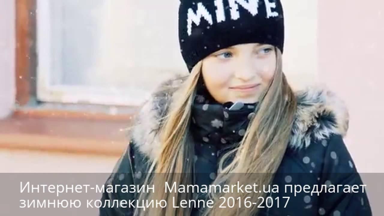 Подростковое зимнее пальто для девочки Lenne Pearl 16362/505 - YouTube