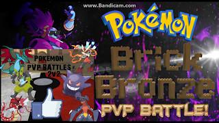 Roblox - Pokemon Brick Bronze - Battle Colosseum 2v2 PvP Battles! [#2]