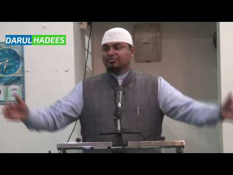 Akhlaq Me Bigad | Sanaullah Madani | Darul Hadees