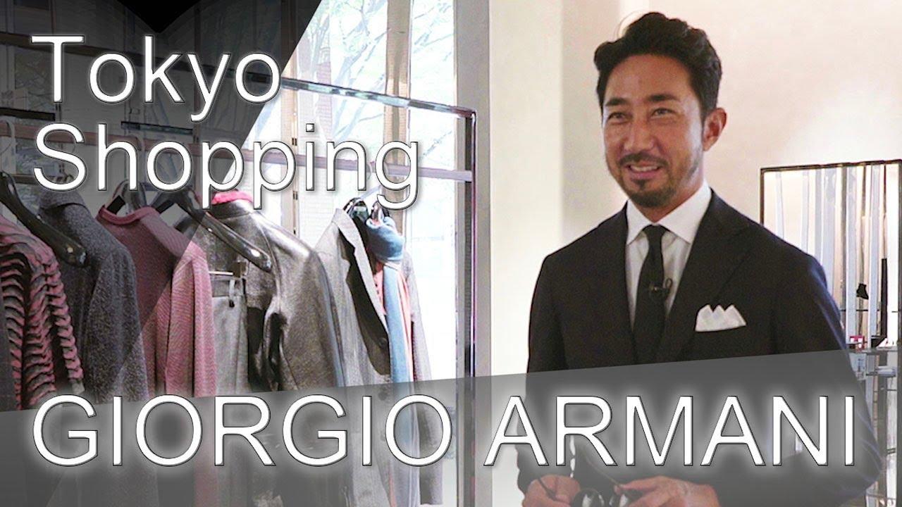 【TOKYO KIZETSU SHOPPING】GIORGIO ARMANI