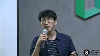 [스타트업얼라이언스] 개발자가 갖추어야 할 9가지 기술 - 박종천 넥슨 부본부장