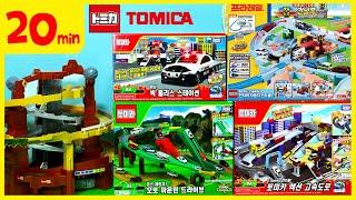 [20분] 토미카 월드 세트 언박싱 자동차 장난감 놀이…