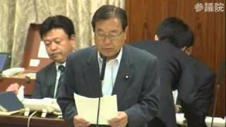 2013/05/30 参議院 総務委員会 民主党 加賀谷健の付帯決議案説明