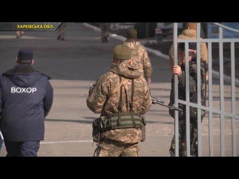 ЧП.INFO: На Харківщині по-звірячому вбили військовослужбовця