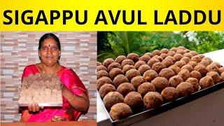 சிகப்பு அவல் லட்டு | கிருஷ்ண ஜெயந்தி ஸ்பெஷல் | Red Poha Laddu Prepared By Foodie Tamizha