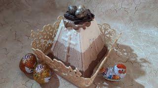 """заварная пасха """"три шоколада"""""""