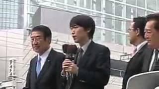 【2011.11.05】中野剛志氏 演説in有楽町【反TPP】