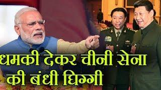 India को अल्टीमेटम देकर पीछे हटा China, चीनी सेना बोली, हमने नहीं कहा ऐसा, चीनी मीडिया पर सवाल