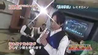 うまカラちゃん インパルス板倉歌う.