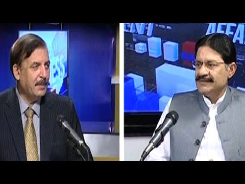 Bureau Report | 6 September 2020 | Aaj News | AT1H