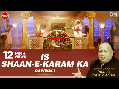Is Shaan-e-karam Ka Kya Kehna With Lyrics  Nusrat Fateh Ali Khan  Sufi Qawwali  Islamic Songs