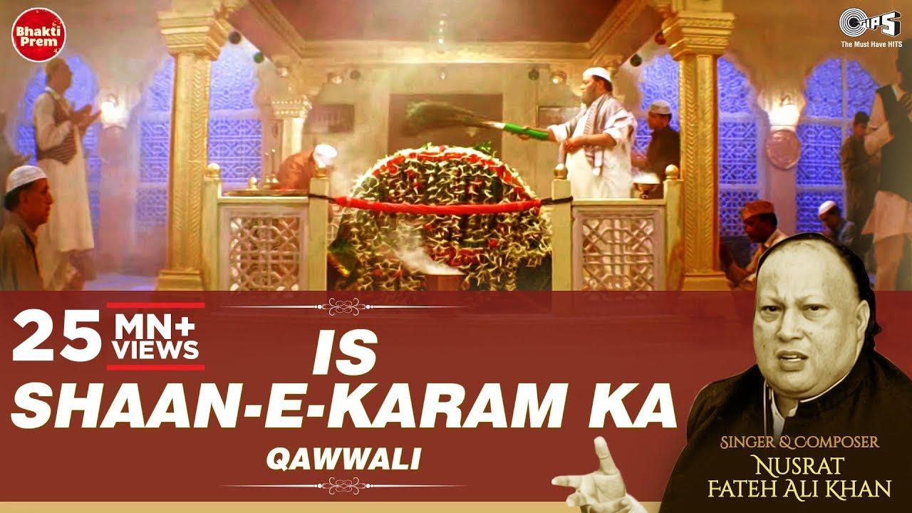 Download Is Shaan-E-Karam Ka Kya Kehna with Lyrics | Nusrat Fateh Ali Khan | Sufi Qawwali | Islamic Songs