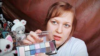 АСМР Грубая подруга сделает тебе макияж 💄перед свиданием с мальчиками💏 ролевая игра ASMR (запрос)