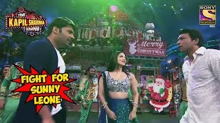 Kapil & Chandu Fight To Dance With Sunny Leone - The Kapil Sharma Show