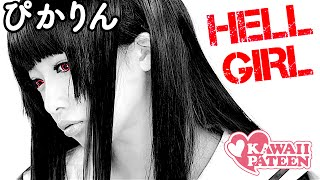 Hell Girl COSPLAY MAKEUP TUTORIAL by Japanese Kawaii Model Hikari Shiina aka PIKARIN