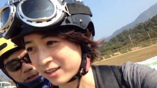 paragliding at puli - heart of Taiwan