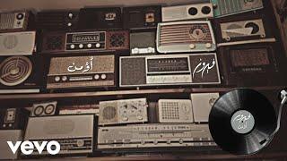 Fairuz - Oumn (Audio) | فيروز - أؤمن