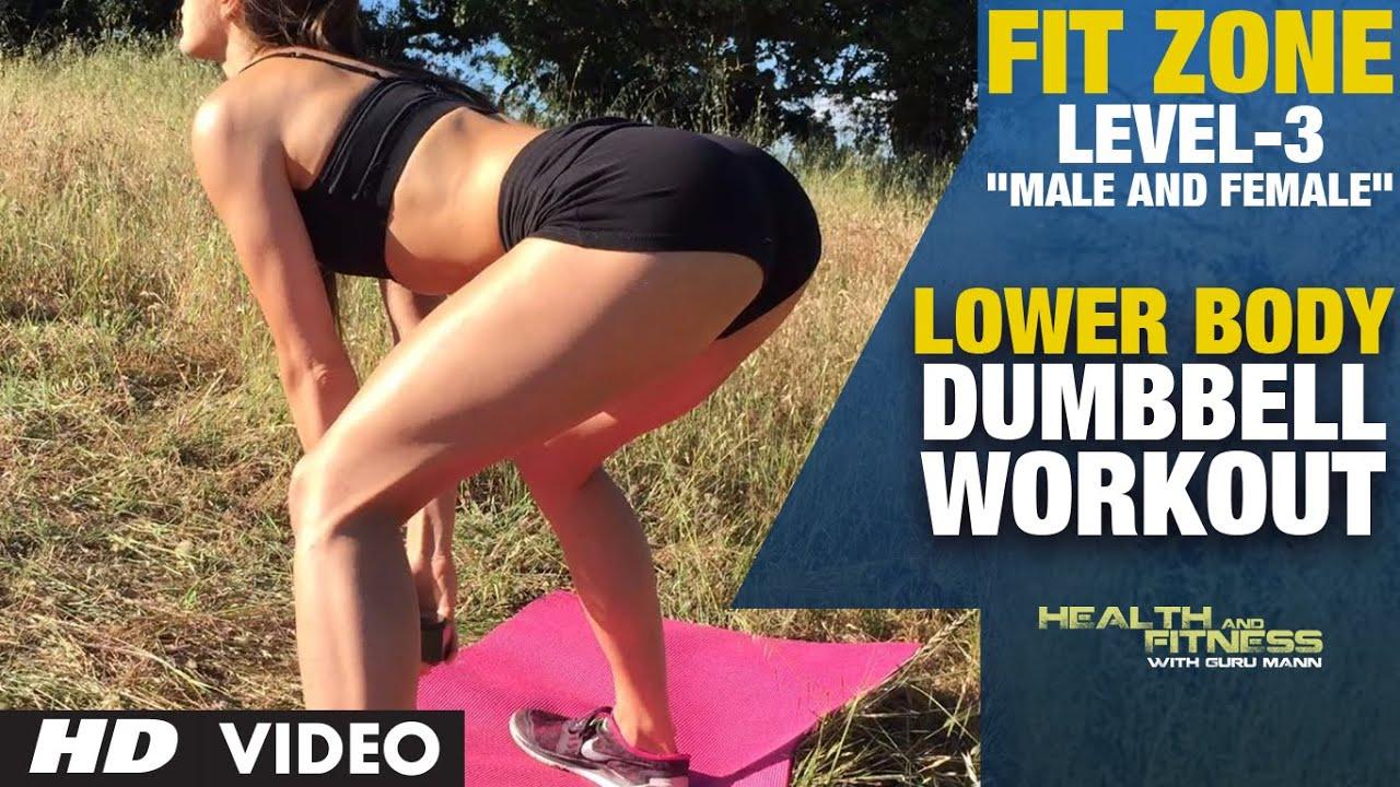 FIT ZONE Level-3 | LOWER BODY | Dumbbell Workout for Men & Women by Guru Mann