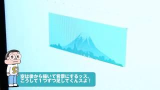 発掘!アーティスト Excelで描く!定年後に花開いた画家、堀内辰男の才能 thumbnail