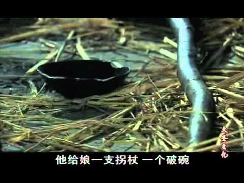 [Film] La Hán Tái Thế - Thuyết Minh- Tập 37