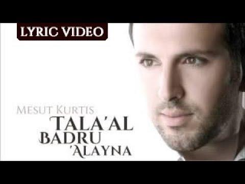 Mesut Kurtis - Tala'al Badru Alayna (Lyric Video) | (مسعود كرتس - طلع البدر علينا (كلمات