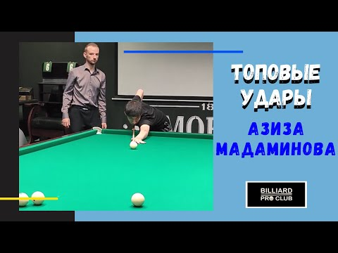 Удары Мадаминова с комментариями