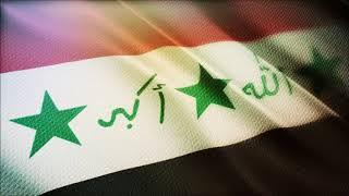 موسيقى النشيد الوطني العراقي
