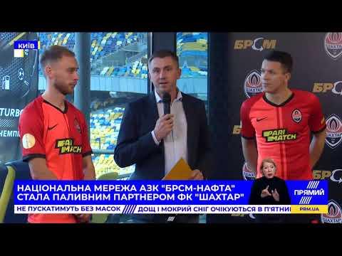«БРСМ-Нафта» і ФК «Шахтар» - альянс лідерів